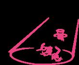 Miss Dianna's School of Dance Logo